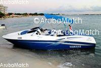 Aruba Yamaha Lx 2000 Jet Boat 270hp 20ft W/Trailer BOAT